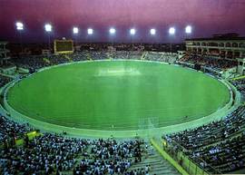 is-bindra-stadium-kxip-ipl